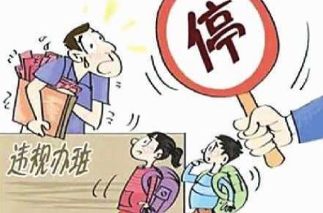湖南:义务教育阶段民办学校入学新规定